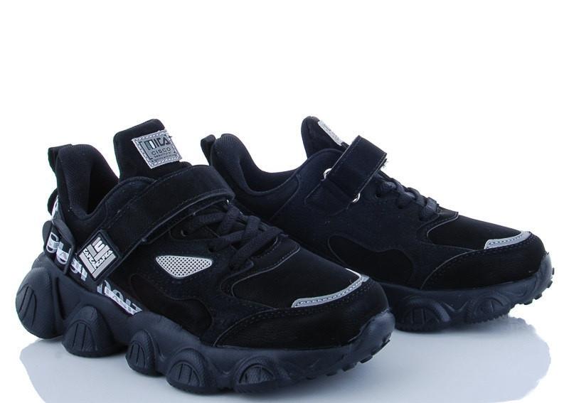 Детские кроссовки на липучках, размер 32 последний, замеры в описании (Черные)