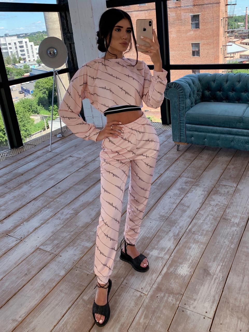 Трикотажный принтованный костюм тройка с топом, укороченной кофтой и принтованными штанами 66ks1030Q