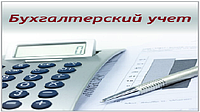 Бухгалтерское обслуживание mpg.com.ua