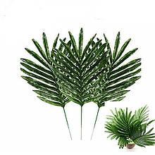 Штучний тропічний лист пальми на гілочці 20 см (35 см з ніжкою)