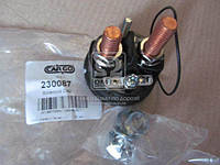 Крышка втягивающего реле ( CARGO), 230087