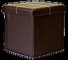 Пуф складной  30х30 см (3 цвета), фото 2