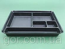 Упаковка для суші з поділками ПС-610ДЧ 27,5*19,5*40 (50 шт)