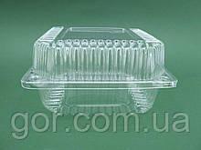 Контейнер пластиковий з відкидною кришкою SL25-1 V1350 млл 139*139*47 (50 шт)