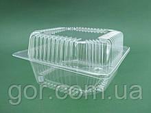 Контейнер пластиковий з відкидною кришкою V1250 млл ПС-11 155*155*80 (50 шт)