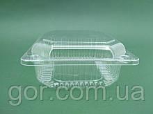 Контейнер пластиковий з відкидною кришкою V750 млл ПС-9 135*130*60 (50 шт)