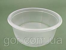 Ємність поліпропіленова кругла(для рідкого і гарячого) ЕМ-110043 -250мл (50 шт)