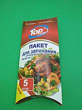 Термопакет для запікання (5 шт) 40*40 ТОР (1 пач.)