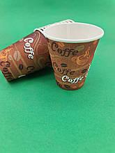 Стакан для напитков вендинговый 175мл №14 Красные зерна кофе Маэстро (50 шт) бумажный одноразовый