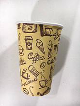 """Стакан под холодные напитки 340 мл """"№36"""" Маэстро (50 шт) картонный одноразовый с рисунком"""