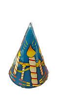 """Головной убор Колпак """"Свеча"""" 6шт (1 пач) ламинированный с рисунком для праздника"""