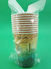"""Стакан  бумажный цветной  250гр (10шт) ТМ """"Супер торба"""" (1 пач) набор одноразовой посуды для пикника"""
