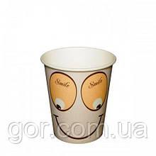 """Картонные одноразовые  стаканы  175мл """"№01 Smile  (FC) (50 шт)бумажный одноразовый с рисунком  для напитков"""