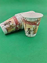 Стакан для напитков 175мл вендинговый  №10 Дама с собачкой Маэстро (50 шт) картонный бумажный одноразовый с