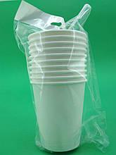 """Стакан  бумажный  340гр (10шт) ТМ """"Супер торба"""" (1 пач) набор одноразовой посуды для пикника"""