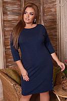 Модное женское платье прямого фасона в размерах 48-58