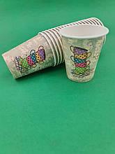 """Стакан для напитков 175мл """"№57 Tea Time"""" Маэстро (50 шт) картонный бумажный одноразовый с рисунком"""