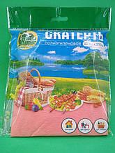 Скатерть (120x200) Супер торба розовая (1 шт)