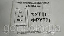 Поліетиленові пакети майка №22*36 Тутті-Фрутті біла (100шт) (1 пач.)