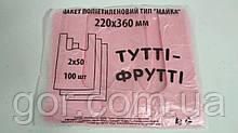 Поліетиленові пакети майка №22*36 Тутті-Фрутті червона (100шт) (1 пач.)