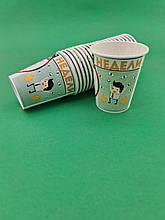 "Бумажный стакан 175мл  Газета №2"" Маэстро (50 шт) картонный одноразовый для напитков"