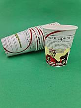 "Бумажный стакан 175мл  Газета №3"" Маэстро (50 шт) картонный одноразовый для напитков"