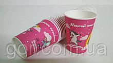 Стакан для чая и кофе 250 мл Просто супер звезда Маэстро (50 шт) картонный бумажный одноразовый для напитков