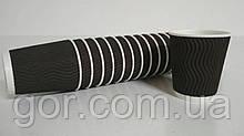 """Стакан  гофрированный 175мл """" Коричневый """"Маэстро (20 шт) картонный бумажный одноразовый для напитков"""