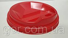 Крышка пластиковая одноразовая для бумажных стаканчиков Ф79 (гар) красная  Киев (50 шт)