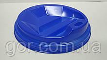 Крышка пластиковая одноразовая для бумажных стаканов Ф79 (гар) синяя Киев (50 шт)