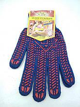Господарські рукавички щільні синя (10кл/3н) (10 пар)