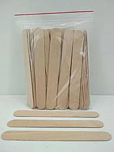 Шпателі дерев'яні для косметичних процедур (150*17*1,6) 100шт (1 пач.)