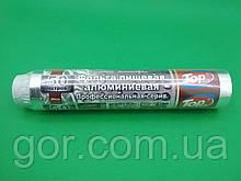Супер щільна Фольга 50м\29см (30мкр) ТОР (1 рул)