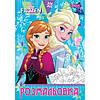 """Розмальовка A4 """"Frozen"""" 12стор. №741715/1В/(1)(100)(150), фото 2"""