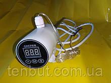 """Тэн в алюминиевую батарею с двумя датчиками температуры правая резьба 0.7кВт./1"""" дюйм /L-320мм. Украина GREPAN"""