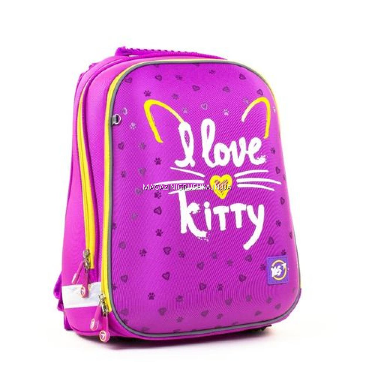 Рюкзак школьный каркасный YES H -12 I love kitty (558014)
