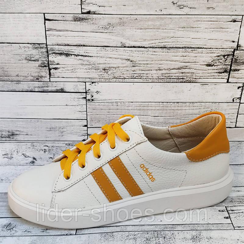 Кожаные женские кроссовки на шнурках