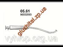 Резонатор Шевроле Лачетти (Chevrolet Lacetti) (05.61) Черновцы (Sks)