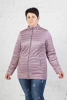 Батальная Куртка женская демисезонная (50-56р), доставка по Украине