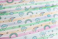 Ткань сатин Радуга и звезды на цветной полоске, фото 1