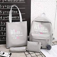 Школьный комплект рюкзак сумка серый розовый 4 в 1 пенал кошелек с надписью для девочки мальчика