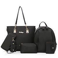 Женский комплект рюкзак сумка черный фиолетовый розовый темно синий 6 в 1 кошелек визитница косметичка