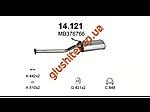 Глушник Мітсубісі Л300 (Mitsubishi L300) (14.121) 1.6 86-96/ 2.5 D 86-96 Polmostrow алюминизированный