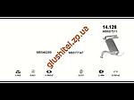 Глушитель Митсубиси Кольт (Mitsubishi Colt) (14.128) 88-92 1.6GTi; 1.8GTi Polmostrow алюминизированный
