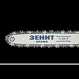 Электропила цепная Зенит Профи ЦПЛ-4026 А 843863, фото 3