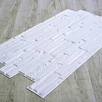 Пластиковая Декоративная Панель ПВХ камень КВАРЦИТ БЕЛЫЙ (980X500) мм