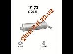 Глушник Пежо 306 (Peugeot 306) 1.9 TD 2.0 HDi 93-02 (19.73) Polmostrow алюминизированный
