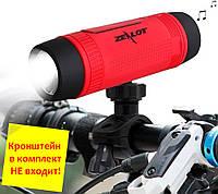 🔝Портативная блютуз колонка Zealot S1 красного цвета, (переносная колонка с флешкой и радіо) | 🎁%🚚