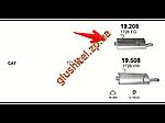 Глушник Пежо 206 (Peugeot 206) 2.0 HDi Turbo Diesel 01- (19.208) Polmostrow алюминизированный