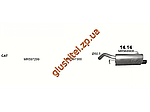 Глушитель Митсубиши Кольт (Mitsubishi Colt)/Smart Forfour 1.5D 04-08 (14.14)  Polmostrow алюминизированный